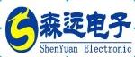 石家庄森远电子科技有限公司