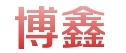 泉州博鑫石材护理有限公司