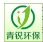 山东青锐检测治理服务中心