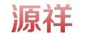 青州市源祥齿轮有限公司