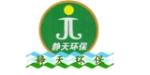 石家庄静天环保仪器仪表供应有限公司