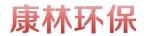 河北石家庄康林环保科技有限公司