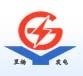 江苏罡杨发电设备有限公司