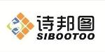 诗邦图(中国)品牌运营总部