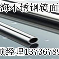 供应316L卫生级不锈钢无缝管