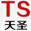郑州市天圣建材有限公司