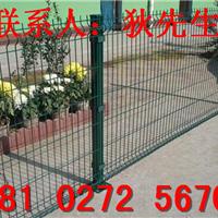 广州嘉达筛网有限公司