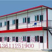 北京建业兴达活动房有限公司