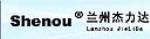 甘肃兰州杰力达喷码机设备有限公司
