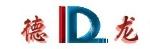 武汉新德龙环保机械设备有限公司