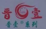 襄汾县华亨石膏粉加工有限公司