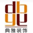 福州典雅装璜装饰材料有限责任公司