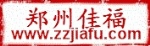 郑州佳福钢构彩板房有限公司