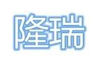 安平县隆瑞防护网厂
