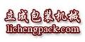 天津市滨海立成包装机械制造有限公司