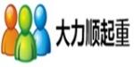 青岛大力顺起重设备安装有限公司