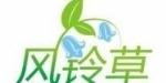 杭州风铃草环保科技有限公司