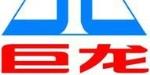广州市力本橡胶原料贸易有限公司