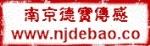 南京德宝传感科技有限公司