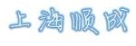 上海顺成起重吊装有限公司