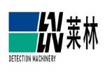 无锡莱林检测机械有限公司