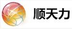青岛顺天力建筑材料有限公司