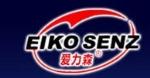 青州市爱力森车用养护剂制品厂