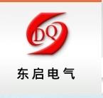 温州东启电气有限公司