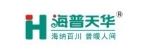 浙江海普电器科技有限公司