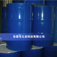 供应PVC液体阻燃剂