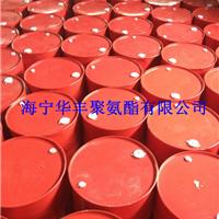 海宁华丰聚氨酯有限公司