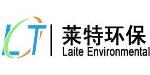 合肥莱特环保科技有限公司