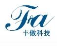 重庆丰傲科技发展有限责任公司