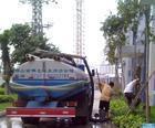 供应广州市低价通下水道维修厕所