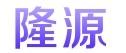 华北隆源硬质合金工具有限公司