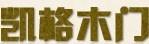 泉州台商投资区凯格木业有限公司