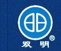 江阴双明橡塑制品有限公司