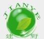 合肥建野温室工程有限公司