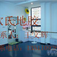 供应北京制作舞蹈地胶的厂家