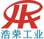 吴江浩荣工业皮带有限公司