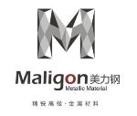 美力钢(厦门)金属制品有限公司