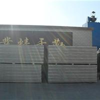 供应赤峰外墙保温板