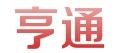 青州亨通装载机配件