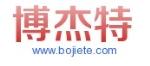 郑州博杰特机械设备有限公司