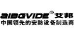 深圳艾邦视频技术有限公司
