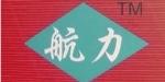 石家庄航力管业有限公司
