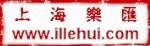 上海乐汇泵阀制造有限公司