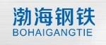 佛山市顺德区渤海钢铁贸易有限公司