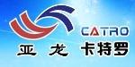 江阴市亚龙换热设备有限公司