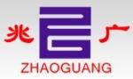 青州市兆广包装机械厂